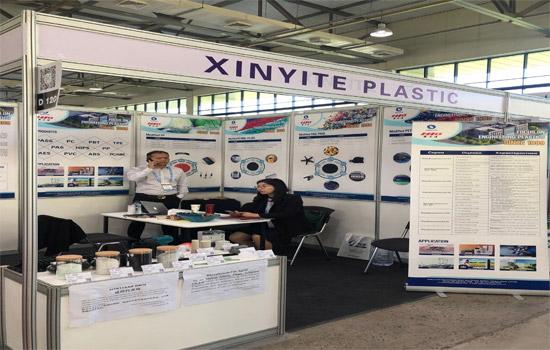 We participated in Plastex Uzbekistan in Uzbekistan
